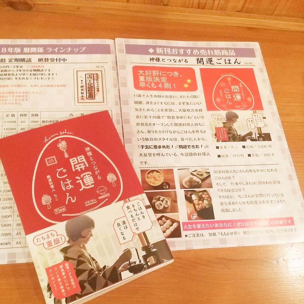 IMG_20151025_155550